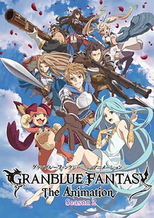 Cover - Granblue Fantasy The Animation S2