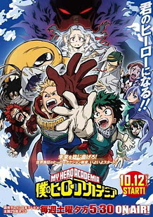 Cover - Boku no Hero Academia S4